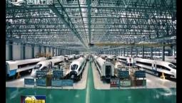 央视《新闻联播》关注吉林省扶持企业用高科技开拓市场