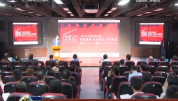 第八届中国电影史年会在长春开幕