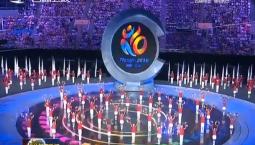 全国第十届残运会暨第七届特奥会在天津开幕 吉林代表团参赛角逐