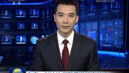 专家:以法治凝聚香港社会共识