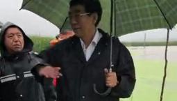 【微视频】巴音朝鲁在东辽县泉太镇大顶村查看雨情