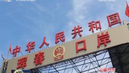 【壮丽70年 奋斗新时代】珲春:风从海上来