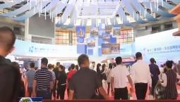 第十二届中国—东北亚博览会闭幕 取得丰硕成果