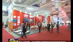 第十二届中国--东北亚博览会继续举办东北亚工商合作论坛