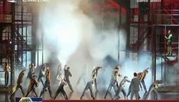 大型原创民族舞剧《红旗》在万博手机注册市首演