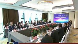 江泽林会见香港中华厂商会代表团