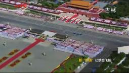 传奇中国—一汽红旗