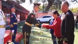 """【壯麗70年·奮斗新時代】""""國旗奶奶""""的北京之行"""