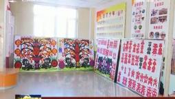 各地开展活动 庆祝新中国成立70周年