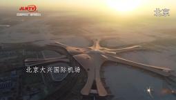 传奇中国-北京篇