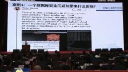 2019国家网络安全宣传周:吉林省主题活动丰富多彩