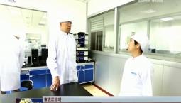 """【奋进正当时】冷春生:为基因重组人胰岛素标上""""中国制造"""""""