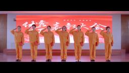 鏗鏘玫瑰丨微電影·壯麗70年