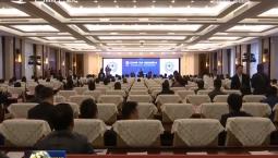 2019中国(长春)通用航空发展大会举行