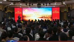中国文联新时代文艺工作者巡回宣讲活动在长春开讲