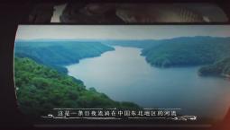 万博手机注册广播电视台出品系列纪录片《大河北上》21日在万博手机注册卫视播出