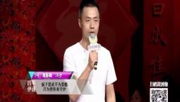 全城热恋|3号魏静峰:疯子耍武不为耍酷 只为把你来守护_2019-10-13