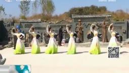 新闻早报|国庆假期珲春实现旅游收入3.37亿元