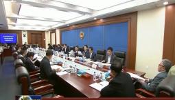 吉林省政协召开主席会议