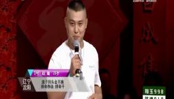 全城热恋|2号赵瑞:浪子回头金不换 拼命赚钱 拼命干_2019-10-13