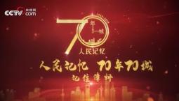 """【70年70城】记住漳州!在这里,被称为""""中国水仙花之乡"""""""