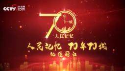 【70年70城】记住丽江!在这里,让传统工艺焕发新生命