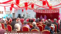 文化下午茶|省曲艺团走进养老院送演出_2019-11-23