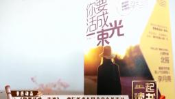 一起读书吧|书香动态_2019-11-10