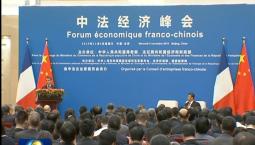 【補充視頻】習近平同法國總統馬克龍共同出席中法經濟峰會閉幕式并致辭