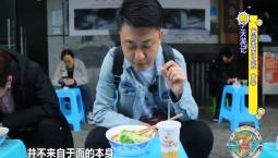 7天游记|畅游重庆之旅(三)_2019-11-06