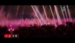 【錦繡吉林】百年老街綻新姿
