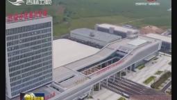 延吉空港區保稅物流中心(B型)基礎和監管設施通過驗收