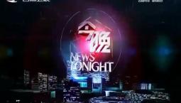今晚|2019-11-07
