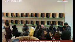 浙江临海涌泉蜜桔通化县首届蜜桔节今天开幕