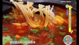7天食堂|开在重庆路的米粉老店_2019-11-07