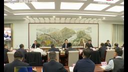 景俊海在省国有林场和国有林区改革领导小组会议上强调 积极稳妥推进国有林场林区改革 千方百计确保生态安全民生改善