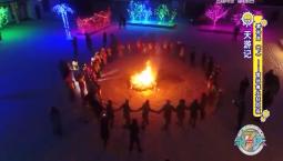 7天游记|雾凇岛(下)——雪地篝火狂欢夜_2019-12-10