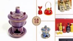 文化下午茶|畅游雪博会 打卡博物馆_2019-12-21