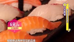 7天食堂|新鲜美味的炉端烧_2019-12-11