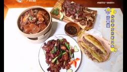 7天食堂|传统老店的新风貌_2019-12-20