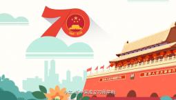 复兴路上工作室:中国成功的密码