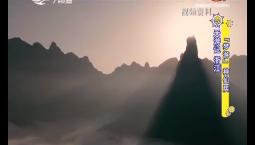 7天游记|浙江 【梦游】神仙居_2019-12-20