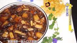 7天食堂|來自自家海域的遼參_2019-12-06