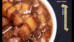 7天食堂|吉林市二十年炖菜老店落户长春_2019-12-20
