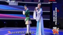 名师高徒|董思遥 李广俊演绎亚搏 娱乐app《包公断后》