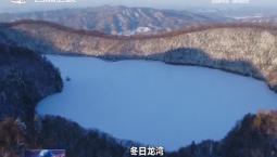 风光片:冬日龙湾