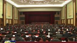 省委经济工作会议在长春召开
