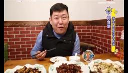 7天食堂|消失又出现的老味道_2019-12-20