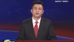 吉林省启动突发公共卫生事件Ⅰ级应急响应