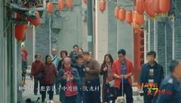 看美丽乡村 庆70华诞丨广西壮族自治区柳州市鹿寨县中渡镇大兆村